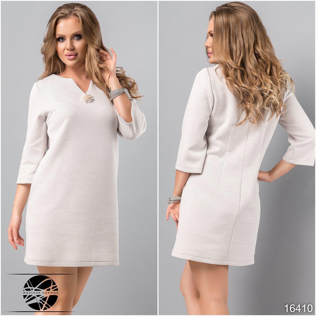 88f006fee77 Купить Женское платье молочного цвета с рукавом 3 4. Модель 16410