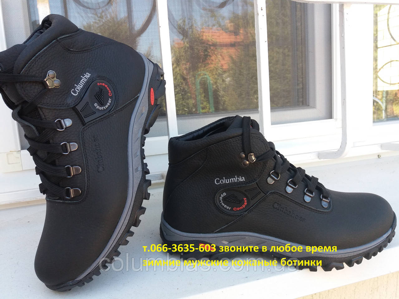 Зимняя кожаная мужская обувь