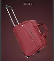 (33*50-37*60)Дорожная сумка на колесах 2 Размер(только оптом)