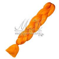 Канекалон для кос, оранжевый