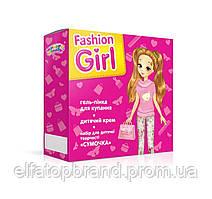 Набор косметический для девочек № 1 Мульти - пульти