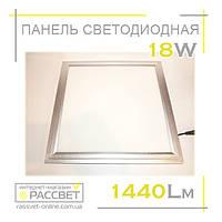 Светодиодная панель 300х300 18Вт 1440Lm, фото 1