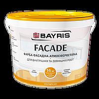 """Краска фасадная атмосферостойкая """"Facade"""" Байрис 1,4 кг"""