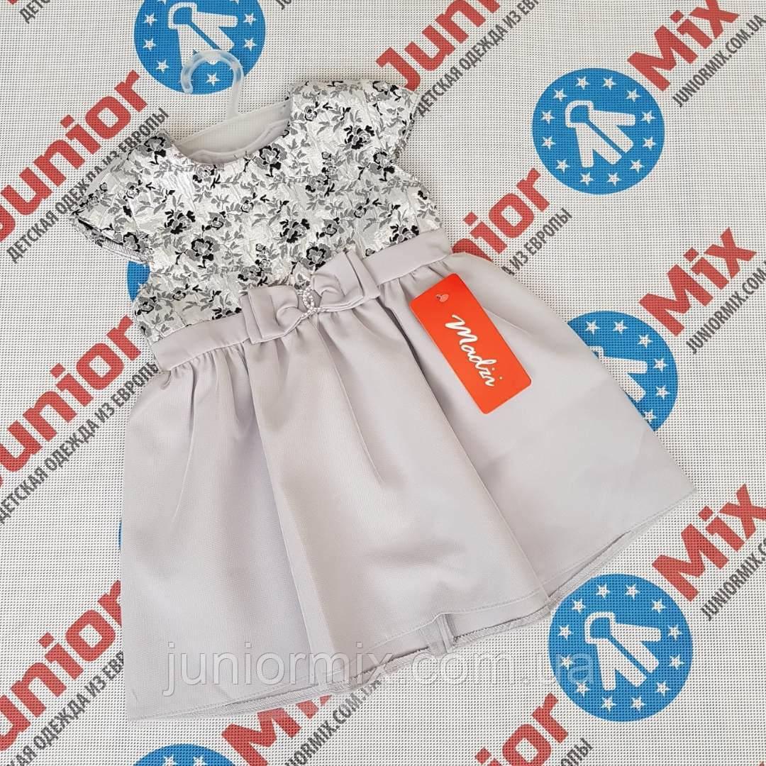 Детское платье для девочек оптом  Madzi