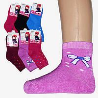 Детские МАХРОВЫЕ носки с рисунками (ND434)