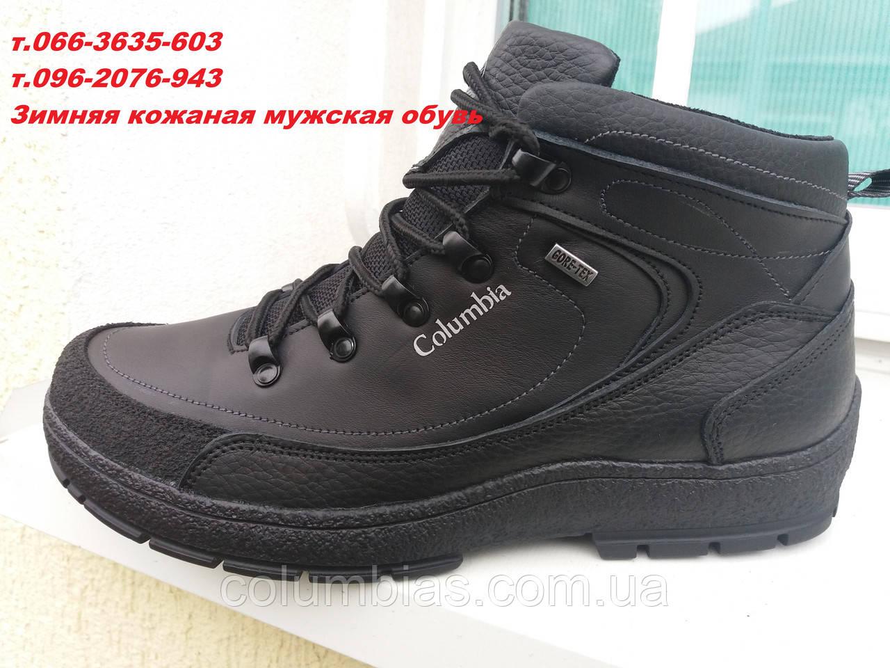 Кожаные усиленные зимние ботинки Columbiia