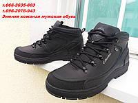 Кожаные крепкие усиленные зимние ботинки