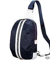 Молодежная спортивная сумка-рюкзак синего цвета TRAUM