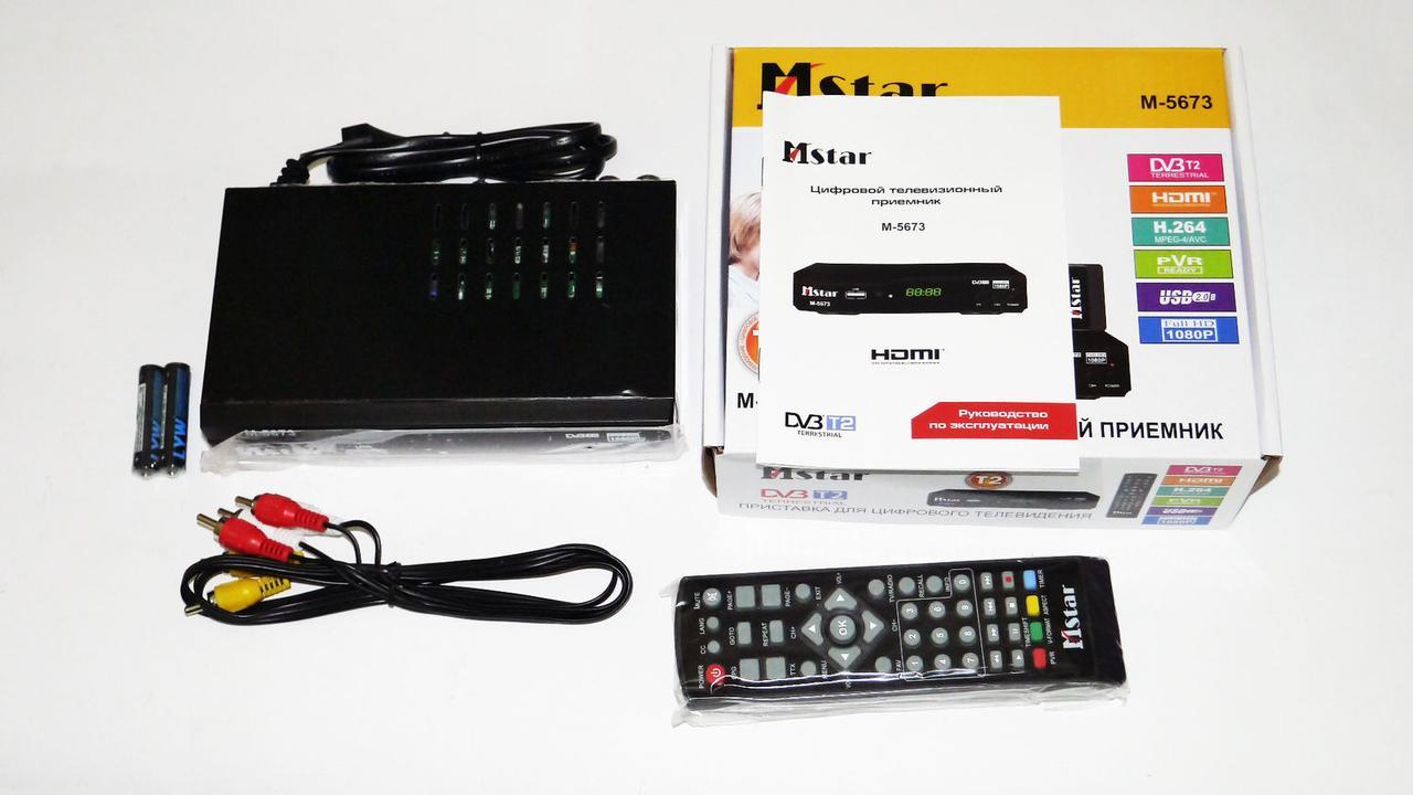 Mstar M-5673 Внешний тюнер DVB-T2 USB+HDMI