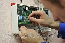 Монтаж охоронної сигналізації та встановлення систем охорони