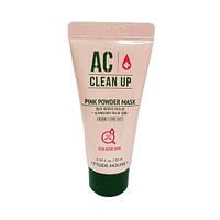 Маска с розовой глиной для проблемной кожи ETUDE HOUSE AC Clean Up Pink Powder Mask, оригинал
