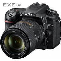 Цифровой фотоаппарат Nikon D7500 Kit 18-105VR (VBA510K001)