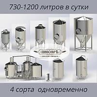 Пивоварня (комплект оборудования) для производства 22000-36000 л. пива в месяц