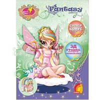 Розмальовка -іграшка: Fantasy Story Книга 2 (книжка-розмал.+3Dіграшка) (у)(20,90)ЕЛВИК