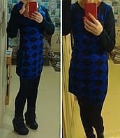 Вязаное Шанель 6892 вязаный трикотаж 42-46р синий