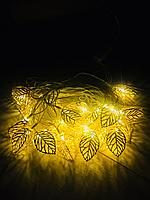 Новогодняя гирлянда золотой листочек 5 м