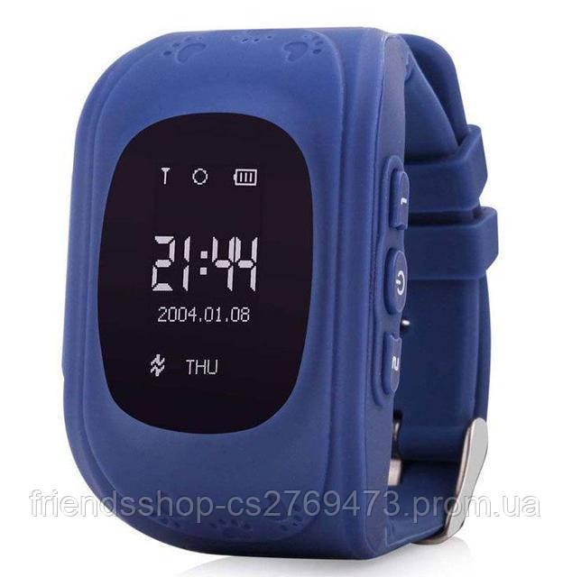 Дитячий годинник з GPS трекером Smart Baby Watch Q50 -