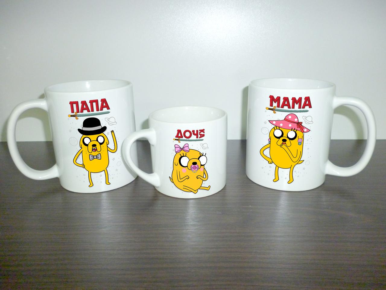 """Кружки для всей семьи """"Adventure Time - Время Приключений""""папа,мама,дочь"""