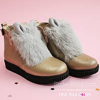 Кожаные зимние ботинки для девочки Ушки тм Олтея р.27,28,29,31,32,33,34,35