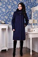Зимнее женское пальто-темно/синий-кашемир.