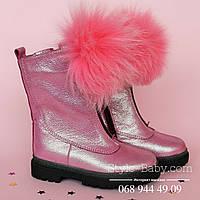 Розовые кожаные сапоги для девочки тм Олтея р. 26, 27,28, 29, 30
