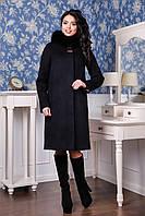 Зимнее женское пальто- черный-кашемир.