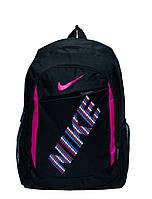 Рюкзак Nike 2 Цвета Розовый