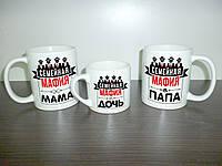 """Кружки для всей семьи """"Мафия"""", папа, мама, дочь"""