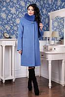 Зимнее женское пальто-голубой-кашемир.