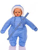 Человечек для малышей Голубой