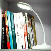 Настольная Led-лампа XL-016