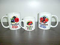 """Чашки для всей семьи """"Одного поля ягоды"""""""