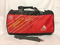 Спортивная красная сумка