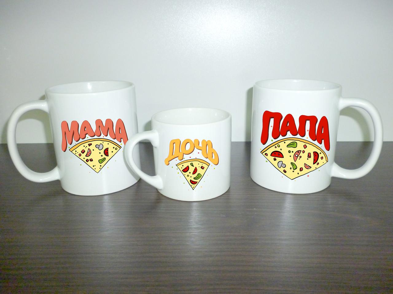 """Кружки для всей семьи """"Пицца"""", папа, мама, дочь"""
