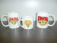 "Чашки для всей семьи ""Пицца"""