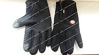 Мужские термо-перчатки Wind Stopper теплые воздухонепронецаимые, реагирует на любые типы сенсорных дисплеев
