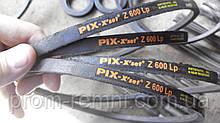 Клиновой ремень Z(0)-600 PIX
