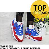 Женские зимние кроссовки Nike Air Max, синие с белым / кроссовки женские Найк Аир Макс, замшевые, модные