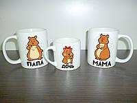 """Кружки для всей семьи """"Хомяки"""", папа, мама, дочь"""