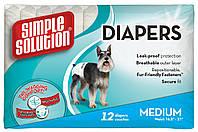 Simple Solution Disposable Diapers Medium гигиенические подгузники для животных, 12шт