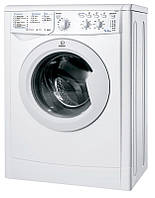 """Установка стиральной машины """"Минимум"""""""