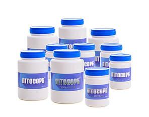 Серія Литосорб. Литосорб базовий в капсулах 150 капсул., фото 2