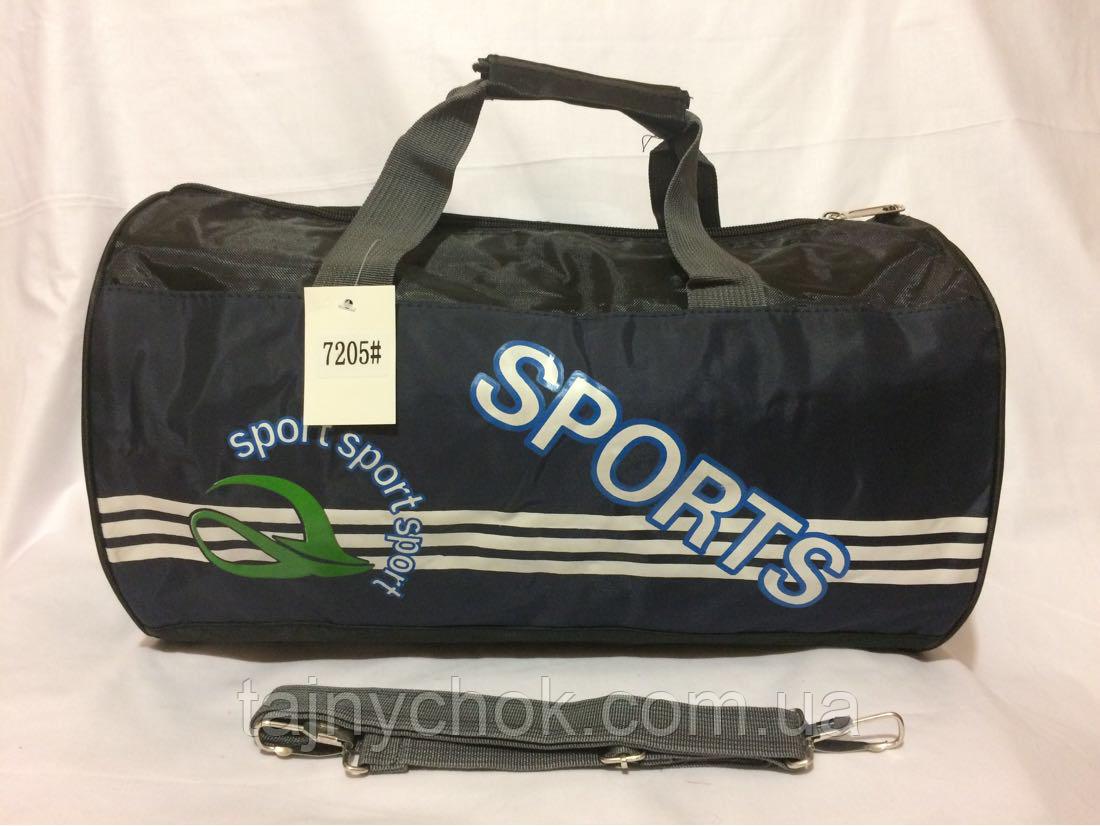 bd6de71224aa Спортивная синяя сумка, цена 126,90 грн., купить в Одессе — Prom.ua ...