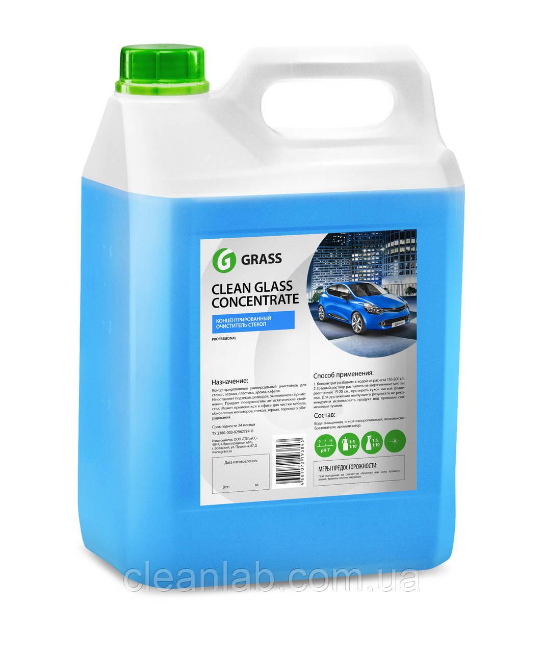 Очиститель стекол Grass  «Clean Glass Concentrate» 5 кг.