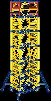 Кол-во секций + базовый блок 12+1