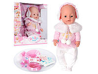 Кукла пупс Беби борн (baby born) копия BL 010 с кнопкой - пупком