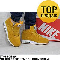 Мужские зимние кроссовки Nike Air Max, рыжие / кроссовки мужские Найк Аир Макс, замшевые, удобные
