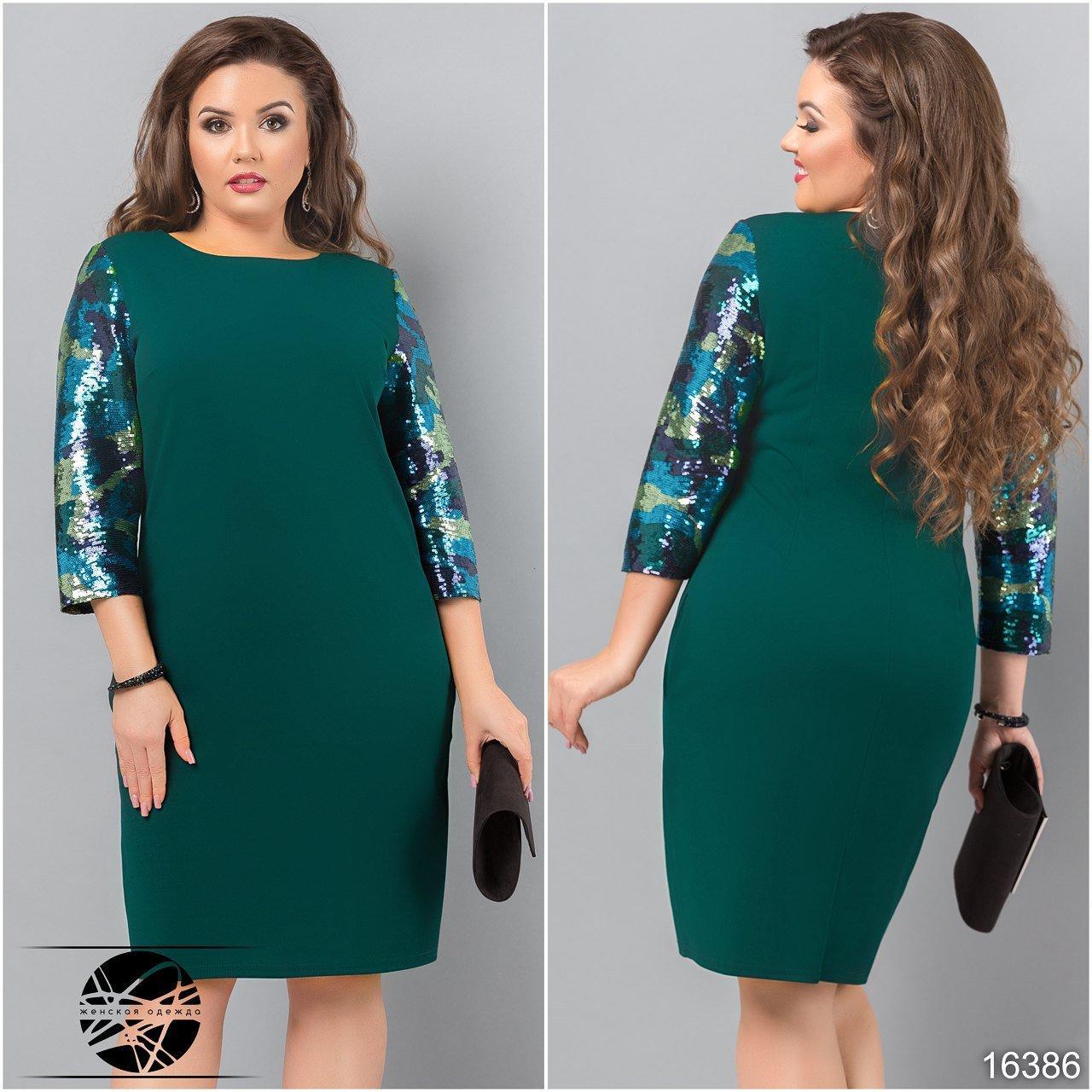 6bb67cca646007e Вечернее платье зеленого цвета с пайетками на рукавах. Модель 16386.  Размеры 48-54