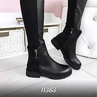 Ботинки зимние Karmen, женская зимняя обувь