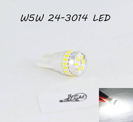Светодиодная лампа SL LED, цоколь W5W(T10)  24 LED 3014, 12 В. Белый, фото 2